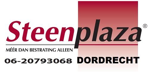 Logo Steenplaza-Dordrecht